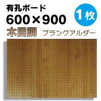 ◆SIZE   : 幅900×長さ600×厚み4mm ◆COLOR : プランクアルダー ◆基 材 ...