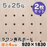 ◆SIZE   : 幅920×長さ1830×厚み4mm ◆COLOR : 無塗装 ◆基 材 : ラワ...