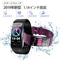 スマートウォッチ iphone 対応 アンドロイド 日本語 1.14インチ Android スマートブレスレット 女性生理管理 血圧 心拍数 防水 歩数計 着信通知 最新版
