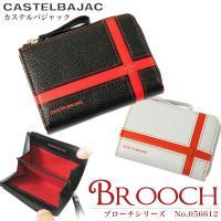 コインケース メンズ CASTELBAJAC(カステルバジャック) Brooch(ブローチ) 財布 ...