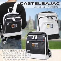 【送料無料】 リュック リュックサック メンズ CASTELBAJAC(カステルバジャック) Air...
