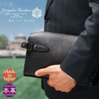 青木鞄 セカンドバッグ メンズ COMPLEX GARDENS(コンプレックスガーデンズ) 慧可(エカ) クラッチバッグ 本革 (クラッチバッグ) A4未満 ヨコ型 軽量 日本製