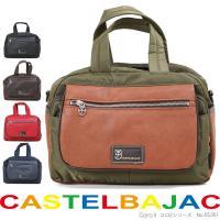 ボストンバッグ ボストン メンズ CASTELBAJAC カステルバジャック コロ2シリーズ 2WA...