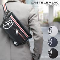 【送料無料】 ボディバッグ メンズ CASTELBAJAC(カステルバジャック) Pensee(パン...