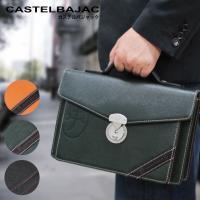 【送料無料】 ビジネスバッグ ブリーフケース メンズ CASTELBAJAC(カステルバジャック) ...