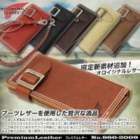 【送料無料】 長財布 メンズ RED WING(レッドウィング) Premium Leather(プ...
