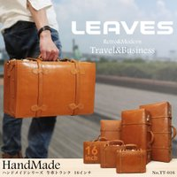 【送料無料】 アタッシュケース ビジネスバッグ メンズ LEAVES(リーブス) HANDMADE(...