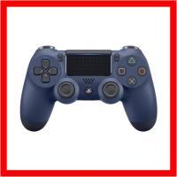 純正 PS4 ワイヤレスコントローラー(DUALSHOCK4) ミッドナイト・ブルー