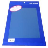 青色の色味が変更されました。  【内容】 転写シート(200×270mm)2枚、シリコンシート2枚、...