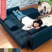 サロンのように心地よい空間へと変える、大人ムード満点の上質ソファー。 優雅なフォルムと多彩なバリエー...