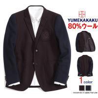 テーラードジャケット メンズ ウール ブレザー  コート シングルブレスト 2つボタン 切替 形態安...