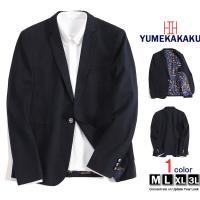 ブレザー メンズ テーラードジャケット ジャケット 1ボタン 無地 黒 ブラック スーツ  ■サイズ...