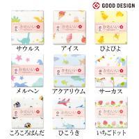 プリント裏ガーゼハンカチ 日本製 「japanese style-かわいい」 ガーゼ & パイルタオルハンカチ