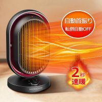 ヒーター セラミックヒーター 電気暖房 ファンヒーター 1000W セラミックファンヒーター 電気ストーブ 電気ヒーター 小型 軽量 暖房器具(B2AR03He)