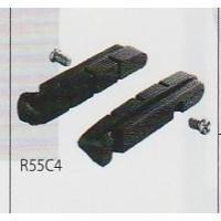 [在庫有り] SHIMANO(シマノ) R55C4 ブレーキシューパット パッケージ無