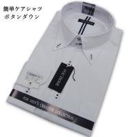 長袖ボタンダウンシャツ  ■素材: ポリエステル55% 綿45% ■サイズ:M L  ■色:ホワイト...