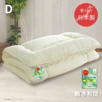 帝人 抗菌 防臭 防ダニに優れた 敷布団(日本製) 国内の工場で厳しい品質管理のもとで作られたお布団...