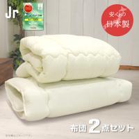 【防ダニ・抗菌防臭加工】中綿使用 布団セット 安心の日本製 掛布団は軽くて、温ったか!ふっくらボリュ...