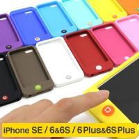 シンプルなシリコン素材のiPhoneケースです。 メインボタンが大きめで、本体と2トーンとかわいく仕...