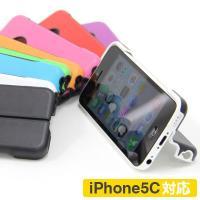 iPhone5C対応のスタンドケースです!シンプルなデザインですが、ケースを後ろに折り曲げるとスタン...