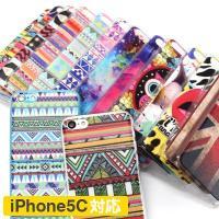 ポップな柄とカラーリングが特徴的なiPhone5C対応のケースです!  多彩なネイティブ柄をはじめ、...