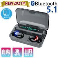 ワイヤレスイヤホン Bluetooth5.1 スポーツイヤホン ハンズフリー通話 Siri ブルートゥースイヤホン F9 iPhone Android スマホ 対応 高音質 防水 人間工学設計