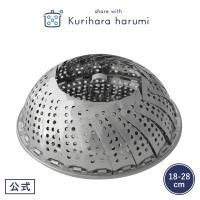 18〜28cmの鍋で使用出来る大容量サイズのスチームプレート。 気軽に蒸し料理を楽しめるスタンダード...