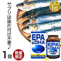 ■原材料名 精製魚油、ゼラチン/グリセリン、(一部にゼラチンを含む)  ■内容量 150球{1球全量...