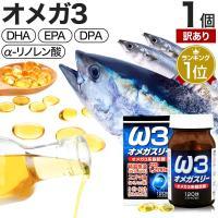 ■原材料名 精製魚油、ゼラチン、エゴマ油、ハープシール油/グリセリン(一部にゼラチンを含む) ■内容...