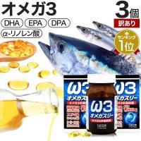 ■原材料名 精製魚油、ゼラチン、エゴマ油、ハープシール油/グリセリン(一部にゼラチンを含む)  ■内...