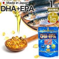 ■原材料名 精製魚油、ゼラチン/グリセリン  ■内容量 100球[1球全量440mg(中身300mg...