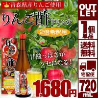 ■原材料名 醸造酢(米酢、米黒酢)、ブドウ糖果糖液糖、リンゴ酢、蜂蜜/クエン酸、リンゴ酸、香料、甘味...