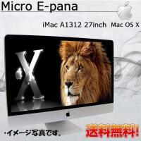 中古一体型Apple iMac A1225 Mac OS X 10.7.5 Lion済み 24inc...
