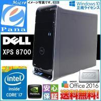正規ライセンス付き Windows10 64bit インストール済み、新品SSD改装 プラス大容量H...