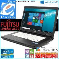 ・最新Windows 10 Home 64bit正規ライセンスキー付き ・インテル デュアルコア C...