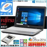 Windows 10 Home 64bit + Kingsoft office 2016  第二世代...