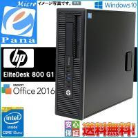 快速SSD120GB+大容量1TBHDD改装済み