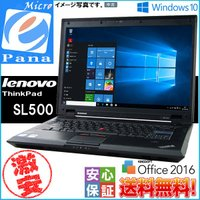 レノボ Windows 10 32bit OS済