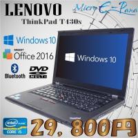ThinkPad T430sは、14型HD+(1600x900)の大画面・高解像度液晶を搭載したモバ...