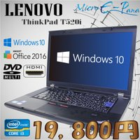 It's not a laptop. It's a ThinkPad.Think システムは、MIL...