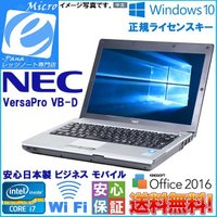 高性能第二世代Intel Core i7 2637M -1.70GHz メモリ4GB 新品160GB...