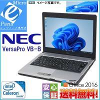 在庫限り Windows 10 Pro 32bit搭載 人気モバイルパソコン