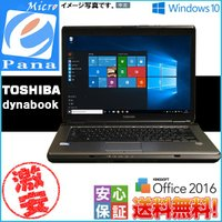 Windows 10 32bit OS済