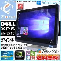 高解像度 2560×1440ドット 27インチWLED光沢液晶 WPSオフィス2016搭載 Wind...