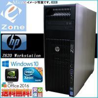 HP Z620 Workstation 爆速4コア 8ストレス Intel Xeon E5-1620...