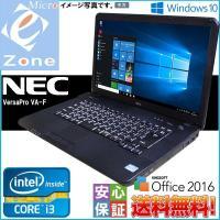 高性能第三世代Intel Core i3 3110M-2.40GHz メモリ4GB 大容量ハードディ...