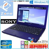Windows 10 Pro 64bitとOffice 2013搭載 送料無料NEC15.6インチワ...