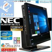 Windows10 Pro 64bitとOffice 2013搭載 送料無料NEC15.6インチワイ...
