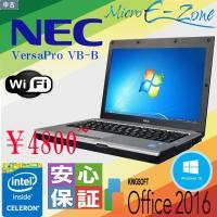 Windows10 Pro 64bitとOffice 2016搭載 送料無料NEC15.6インチワイ...
