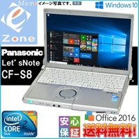 Panasonic Let'sNOTE CF-S8 Intel Core 2 Duo-2.53GHz...